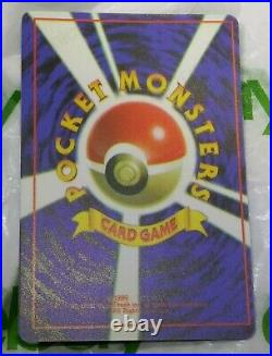 Vintage 90s Dark Golduck Holo Sticker Team ROCKET Vending Machine Pokemon Card