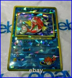 Vintage 90s Rare Vending Machine Sticker Mistys Magikarp Prism Holo Pokemon Card