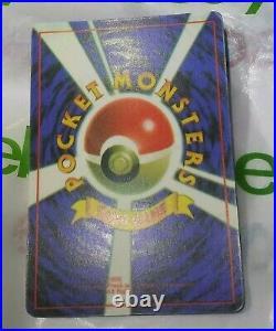 Vintage 90s Vending Machine Sticker Dark Flareon Team Rocket Holo Pokemon Card
