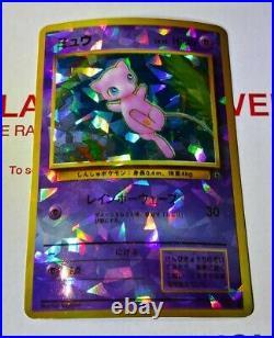 Vintage htf 90s Vending Machine Mew Sticker Southern Islands Holo Pokemon Card